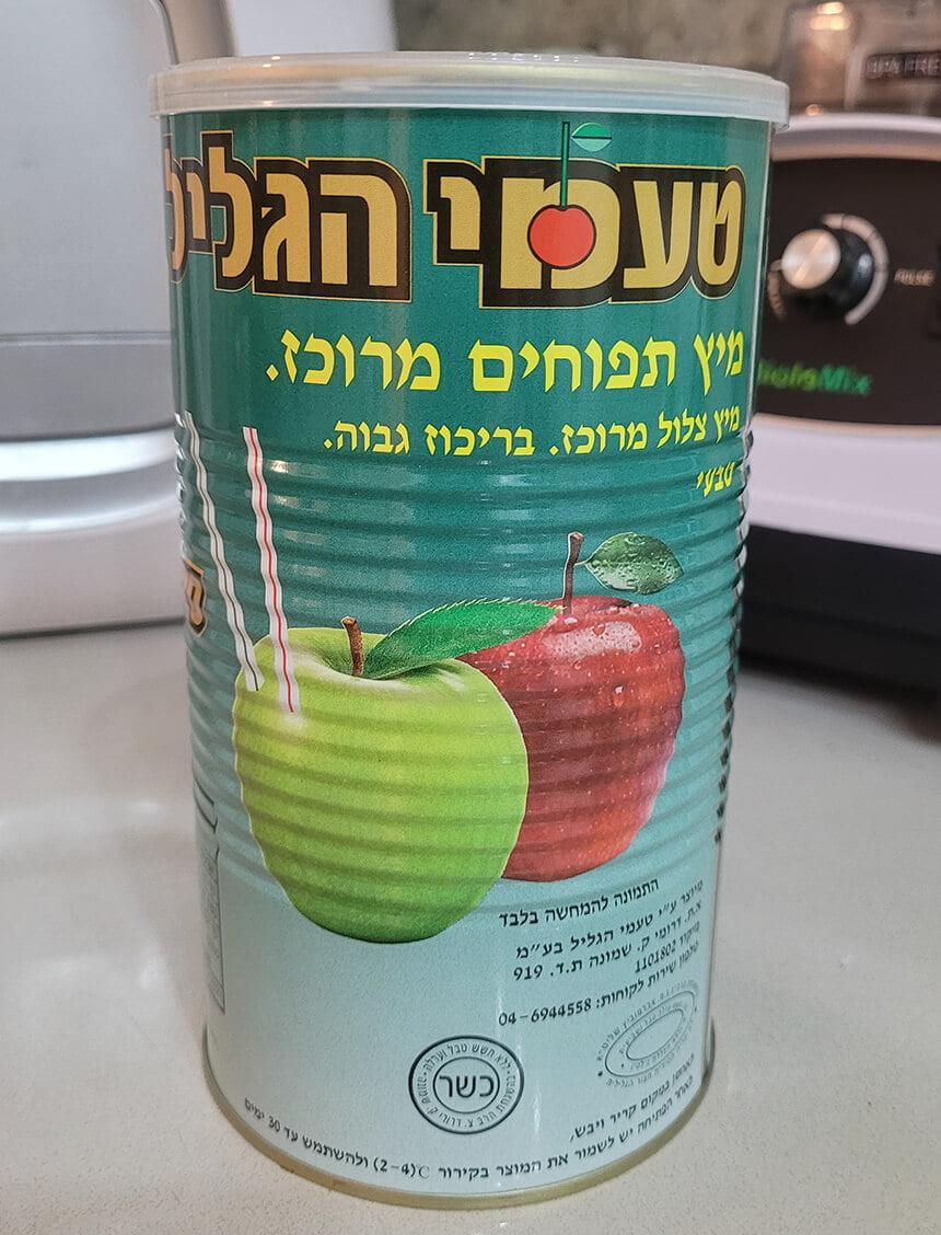 רכז תפוחים טבעי